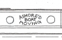 logo_for_Ashored_boat_moving