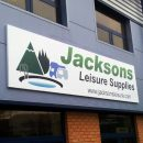Jackons Leisure Supplies